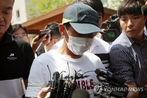 베트남 이주여성 폭행 30대 남편 구속 송치