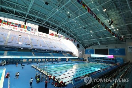 [광주세계수영] 대회 기간 관광안내센터 특별 운영