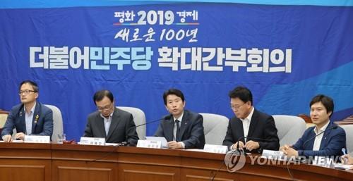 민주, '글로벌 인재' 발굴 공들이기…총선 인재영입 '승부수'