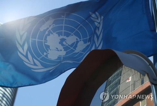 """유엔사령부 """"일본을 전력제공국으로 고려하고 있지 않아"""""""