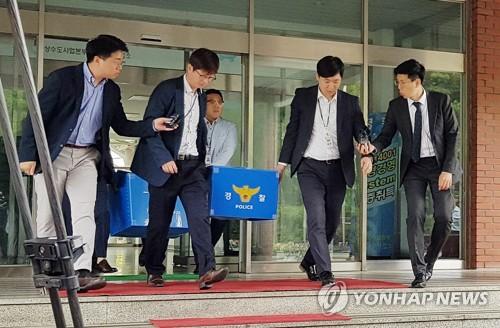 경찰, '붉은 수돗물' 직무유기 박남춘 인천시장 소환키로