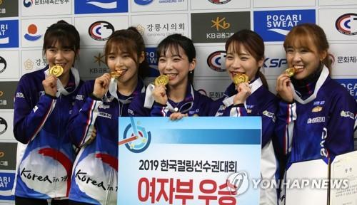 컬스데이, '팀 민지' 꺾고 4년 만에 컬링 국가대표(종합)