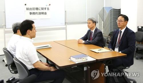 수출규제 日, 11년간 한국과 무역서 '부가가치 흑자' 159조원