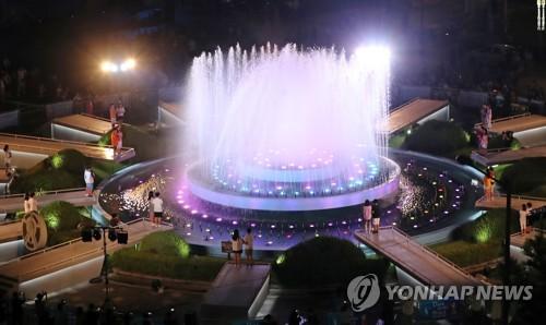 광주세계수영대회, 평화의 빛·물결 넘실…개회식 호평