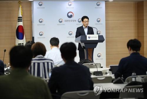 """산업부 """"日, 한국 수출통제제도·협의체 비진행 문제 삼아"""""""