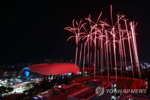 """[광주세계수영] """"모두가 즐기는 축제로"""" 개회식 기대감 가득(종합)"""