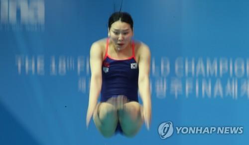 -광주세계수영- 김수지, 한국다이빙 사상 첫 메달…여자 1m 동메달