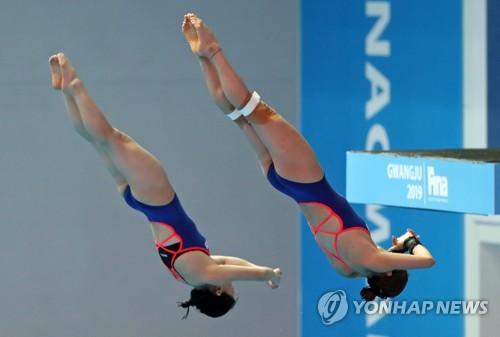 -광주세계수영- 조은비·문나윤, 여자 10m 싱크로 12위로 결승 진출