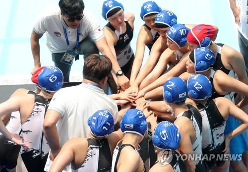-광주세계수영- 여자수구, 힘겹게 뗀 첫걸음…우하람은 아쉬운 4위