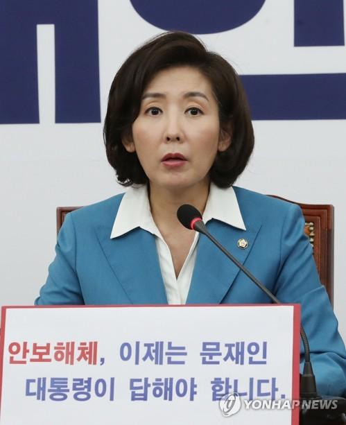 """한국당, 내일 정경두 해임건의안…""""與 방탄국회땐 추경 어렵다"""""""