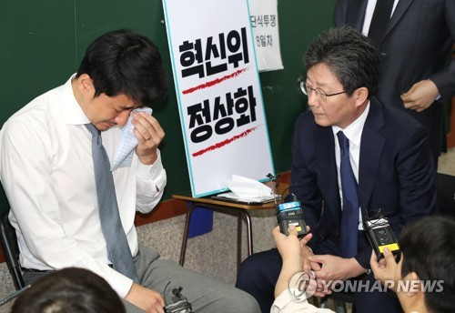"""'출구 없는' 바른미래 갈등…""""혁신안 상정"""" vs """"상정 거부"""""""
