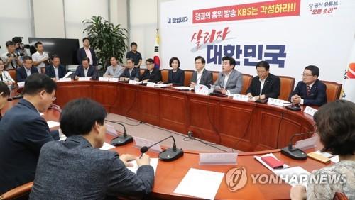 """한국당 '안보공세' 총력…""""文대통령이 위협…9·19는 휴짓조각"""""""