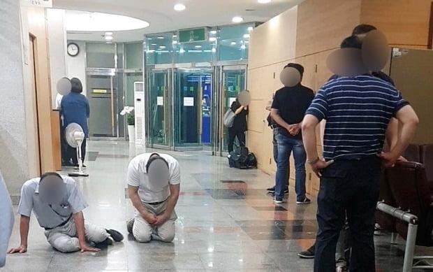 잠원동 붕괴건물 철거업체 /사진=연합뉴스