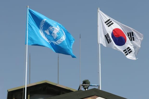 유엔사, 한반도 유사시 일본 병력 제공 추진 논란/사진=연합뉴스