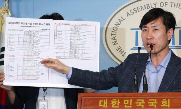 하태경 의원/사진=연합뉴스