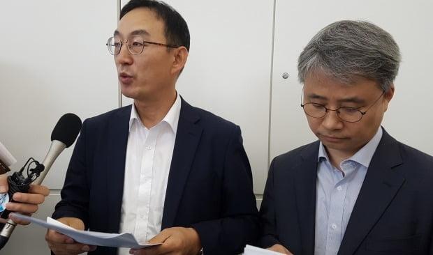 """""""일본 수출규제 철회 요구했다""""…한국대표단, 日주장 반박(사진=연합뉴스)"""