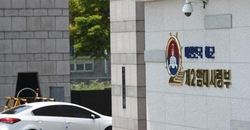 """국방부 """"해군 2함대 '거동수상자' 검거…같은 부대 병사였다""""(사진=연합뉴스)"""