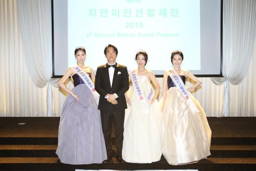 [포토] '제9회 자연미인선발제전' 기념촬영 하는 김두천 대표와 진선미 수상자