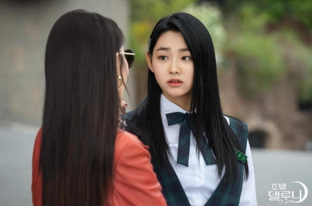 tvN '호텔 델루나' 강미나