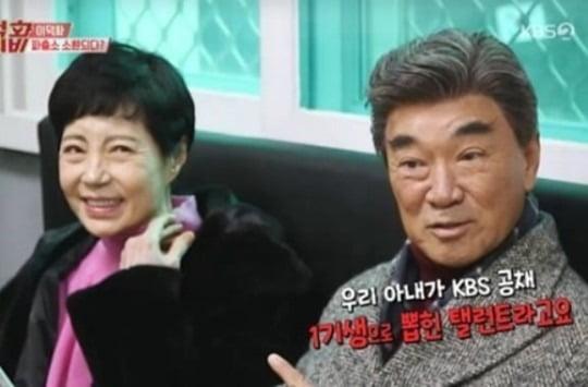 '덕화다방' 이덕화-김보옥 부부 /사진=방송화면 캡처