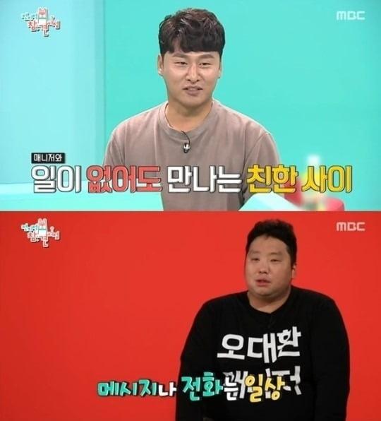 배우 오대환과 매니저/사진=MBC