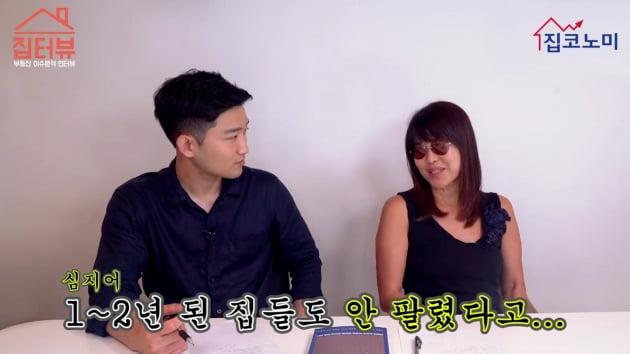 """[집코노미TV] 방미 """"강남 신축 아파트, 그걸 왜 사요?"""""""