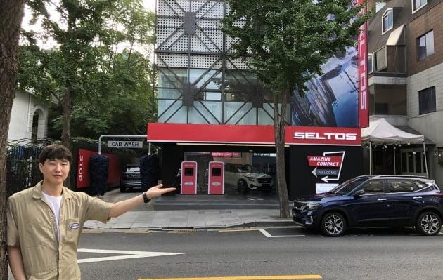 자동차 업계가 대리점과 전시장을 벗어나 고객 접점 확대에 나섰다. 기아차는 서울 강남구 가로수길에 셀토스 팝업스토어를 운영한다.