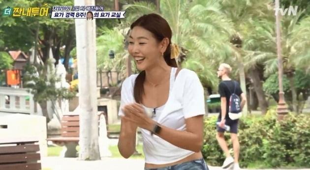 한혜진 이용진 / 사진 = '더 짠내투어' 방송 캡처