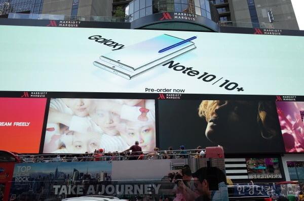 삼성전자의 '갤럭시노트10' 광고가 타임스퀘어 메리어트 호텔 전면 디지털 사이니지에 등장한 모습. 관광객들이 버스를 타고 갤럭시노트10 옥외광고를 지켜보고 있다. 미국 타임스퀘어는 하루 유동인구만 150만명에 달해 전 세계 광고 전쟁터로 꼽히는 곳이다. / 사진=한경닷컴 노정동 기자 dong2@hankyung.com