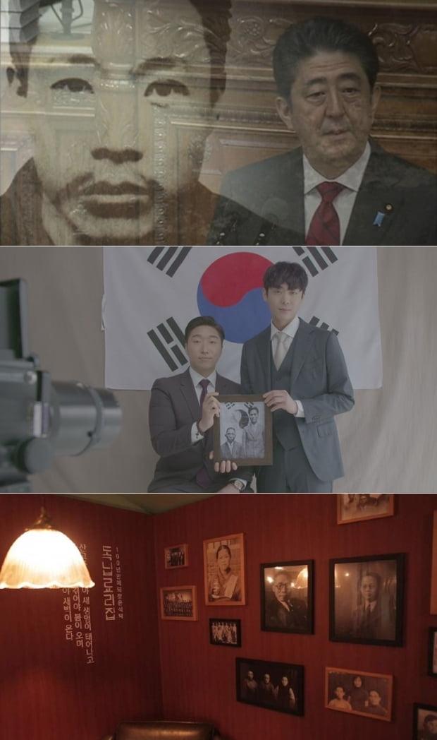SBS 광복절 특집 프로그램 갈무리