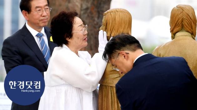 "HK영상 역사의 산 증인 이용수 할머니의 한마디 ""아이 캔 스피크"""