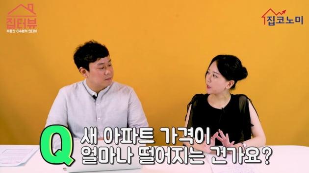 """[집코노미TV] '로또 청약' 줄 대기…""""분양가 상한제=인생역전 기회"""""""