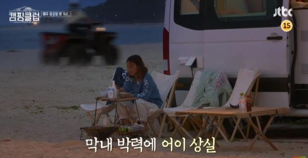 '캠핑클럽' 성유리 이효리 / 사진 = '캠핑클럽' 예고편 캡처