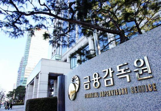 금감원, '대규모 손실' DLF 실태조사 마쳐…이번주 우리·하나은행 검사