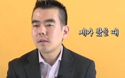 """[집코노미TV]<br>""""강남 집값 8% 오를 것"""""""