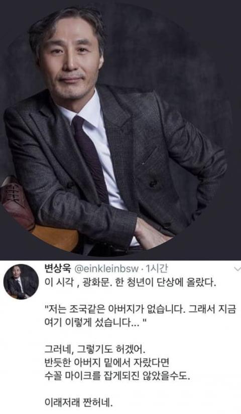 변상욱 YTN 앵커 /사진=SNS
