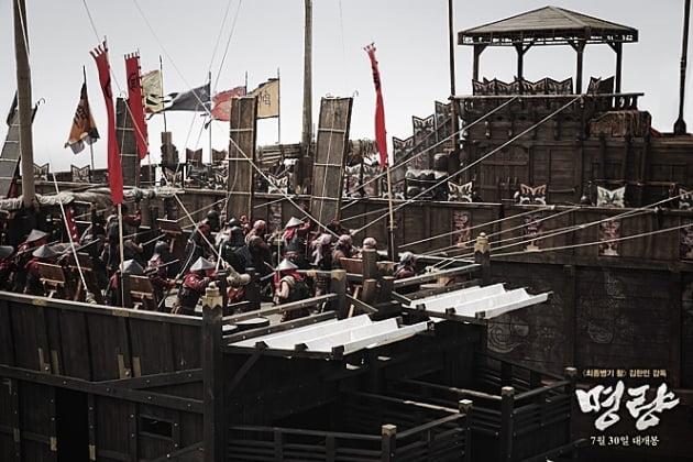 '명량' 속 일본 군함/사진=영화 '명랑' 스틸