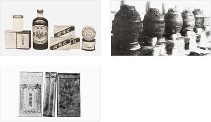 1910~20년대 홍삼제품 [사진=한국인삼공사 제공]