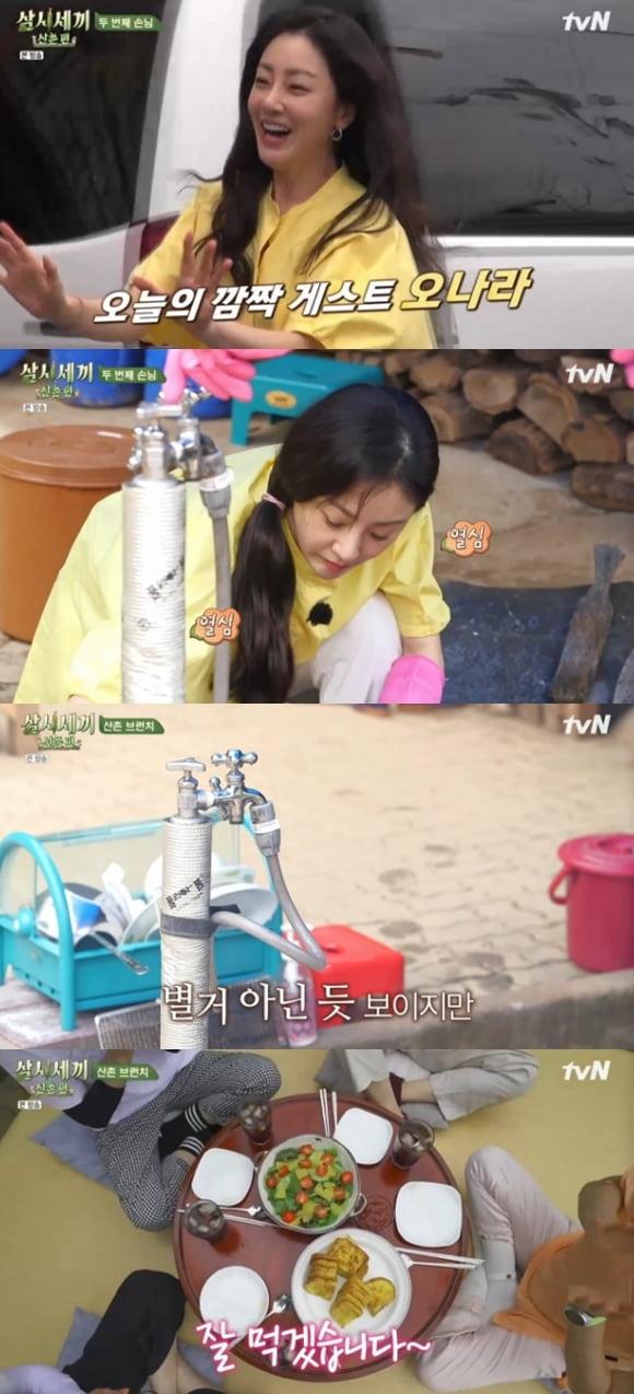 오나라/사진=tvN