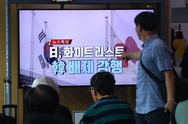 일본 화이트리스트 한국 배제 강행 /사진=변성현 기자