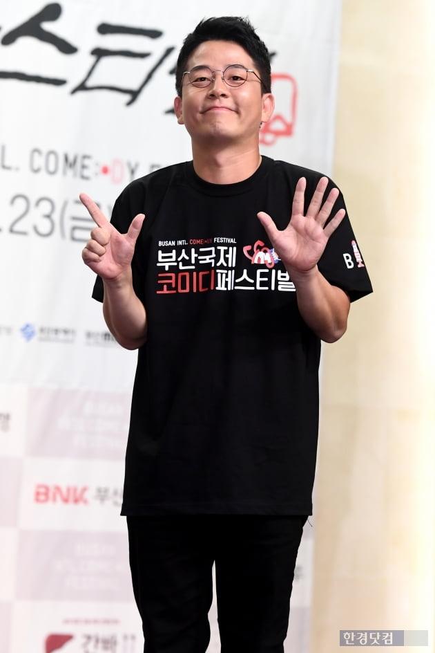 [포토] 김준호, '부산코미디페스티벌이 벌써 7회를 맞이했습니다'
