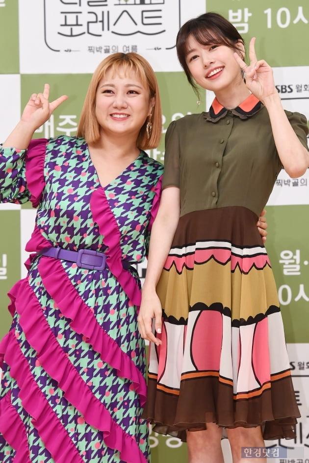[포토] 박나래-정소민, '다정하게 브이~'