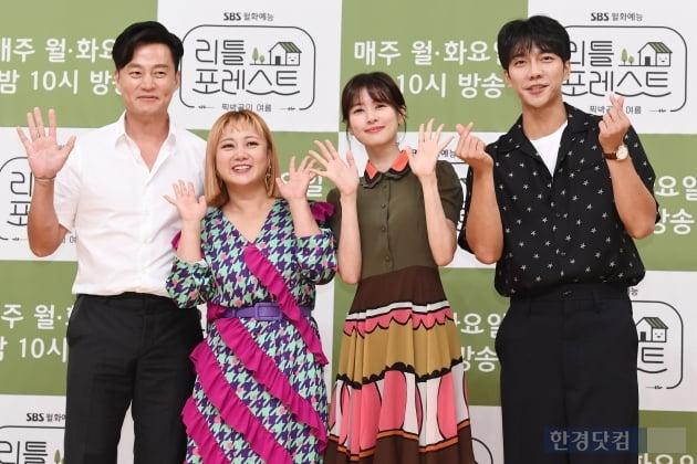 [포토] 이서진-박나래-정소민-이승기, '리틀 포레스트' 사랑해 주세요~