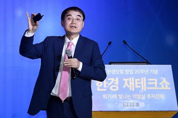한상춘 한국경제신문 논설위원이 22일 서울 여의도 전경련회관 그랜드볼룸에서 열린 '2019 한경 재테크쇼'에서 '하반기 경제전망과 달러화 투자전략'을 주제로 강연하고 있다. /사진 =최혁 기자