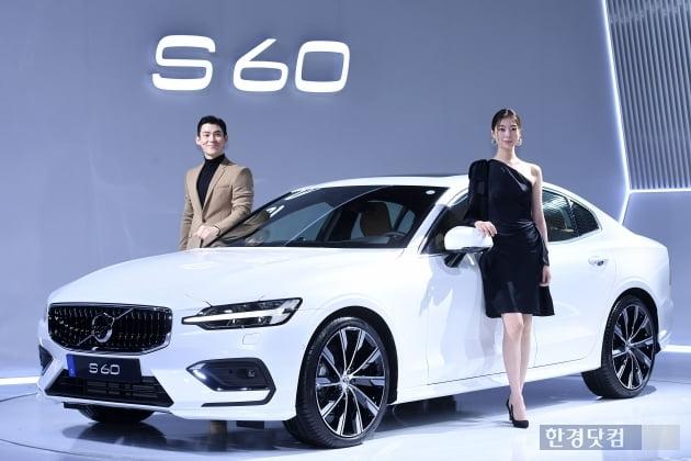 [포토] 수려한 디자인의 볼보 S60 출시
