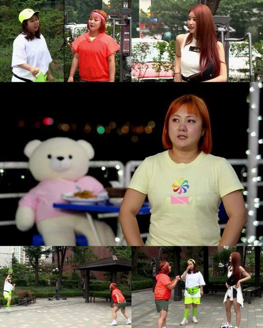 '나 혼자 산다' 박나래, 홍현희, 러블리즈 미주의 운동. /사진제공=MBC