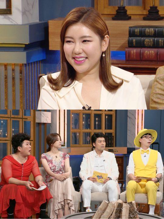 '해피투게더4' 송가인 / 사진제공=KBS