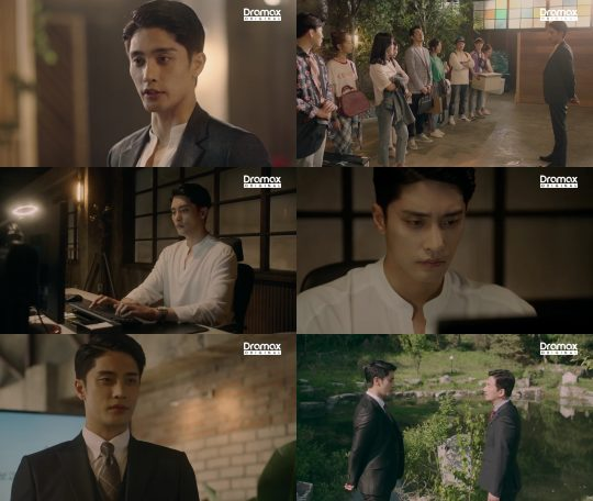 MBN 수목드라마 '레벨업' 방송화면. /사진제공=MBN