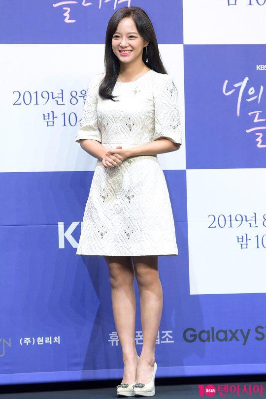 가수 겸 배우 김세정