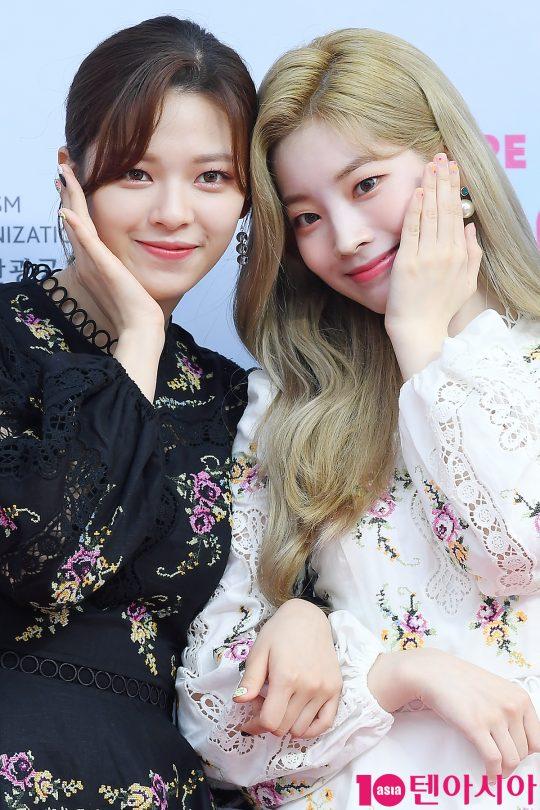 그룹 트와이스 정연, 다현